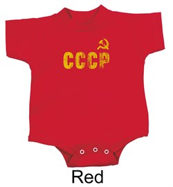 Image of CCCP Romper Soviet Union USSR Russia Insignia Infant Baby Creeper