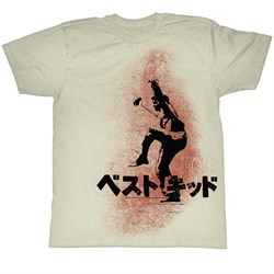 Karate Kid Shirt Japanese Off White T-Shirt